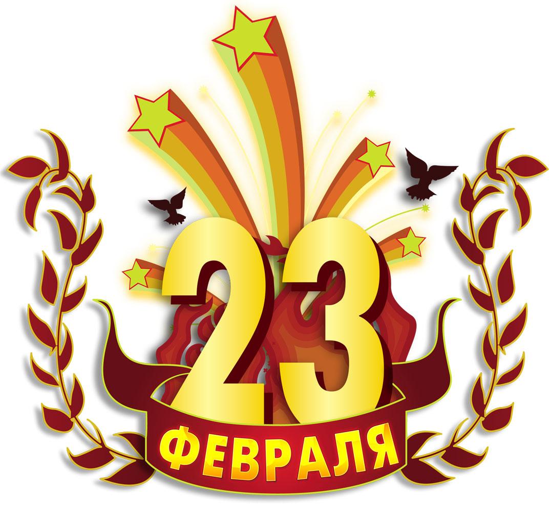 ❶Поздравления с 23 февраля в казахстане|Смс с 23 февраля начальнику|Архив эфира радиостанции Ретро FM за Субботу, |DAMU.KZ — Фонд развития предпринимательства «Даму»|}
